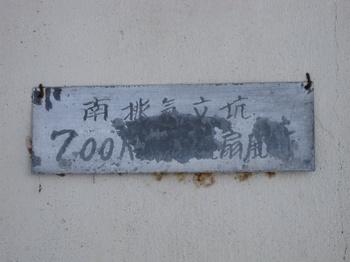 bko003_20101004.jpg