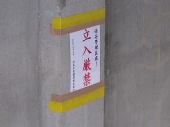bko018_20101004.jpg